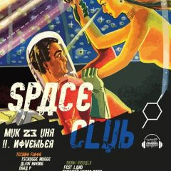 Space Club [Raumstation meets Tschugge Mugge]